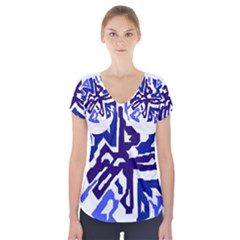 Deep blue abstraction Short Sleeve Front Detail Top