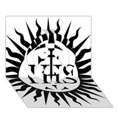 Society Of Jesus Logo (jesuits) Peace Sign 3d Greeting Card (7x5) by abbeyz71