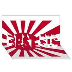 Ensign Of The Imperial Japanese Navy And The Japan Maritime Self Defense Force Best Sis 3d Greeting Card (8x4) by abbeyz71