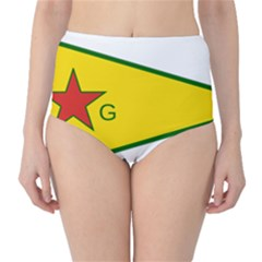 Flag Of The People s Protection Units High Waist Bikini Bottoms by abbeyz71