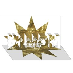 Happy New Year 2017 Gold White Star #1 Mom 3d Greeting Cards (8x4) by yoursparklingshop