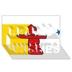 Flag Of Nunavut  Best Wish 3d Greeting Card (8x4) by abbeyz71