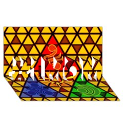 The Triforce Stained Glass #1 Mom 3d Greeting Cards (8x4) by Onesevenart
