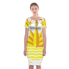 National Emblem of Bangladesh Classic Short Sleeve Midi Dress by abbeyz71
