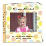 preschool - 8x8 Photo Book (30 pages)