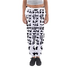 Anchor Puzzle Booklet Pages All Black Women s Jogger Sweatpants by Simbadda