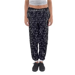 Handwriting  Women s Jogger Sweatpants by Valentinaart