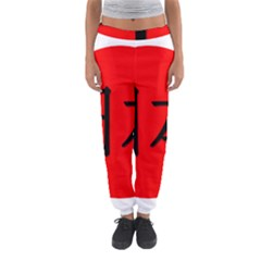 Japan Japanese Rising Sun Culture Women s Jogger Sweatpants by Simbadda