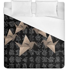 Paper Cranes Duvet Cover (king Size) by Valentinaart