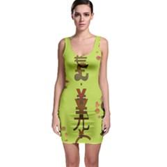 Set Of Monetary Symbols Sleeveless Bodycon Dress by Amaryn4rt