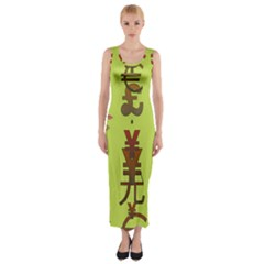 Set Of Monetary Symbols Fitted Maxi Dress by Amaryn4rt