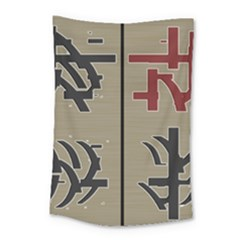 Xia Script On Gray Background Small Tapestry by Amaryn4rt