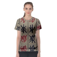 Ancient Chinese Secrets Characters Women s Sport Mesh Tee by Amaryn4rt