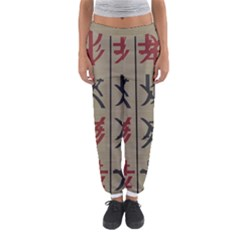 Ancient Chinese Secrets Characters Women s Jogger Sweatpants by Amaryn4rt