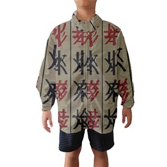 Ancient Chinese Secrets Characters Wind Breaker (kids) by Amaryn4rt