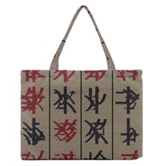 Ancient Chinese Secrets Characters Medium Zipper Tote Bag by Amaryn4rt
