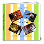 tokyo hk 2008 - 8x8 Photo Book (30 pages)