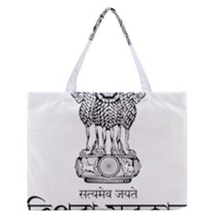 Seal Of Indian State Of Tripura Medium Zipper Tote Bag by abbeyz71