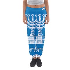 Emblem Of Israel Women s Jogger Sweatpants by abbeyz71