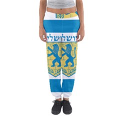 Flag Of Jerusalem Women s Jogger Sweatpants by abbeyz71