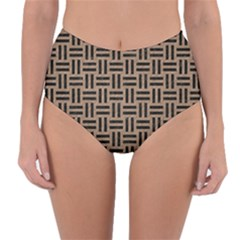 Woven1 Black Marble & Brown Colored Pencil (r) Reversible High Waist Bikini Bottoms