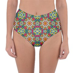 Jewel Tiles Kaleidoscope Reversible High Waist Bikini Bottoms