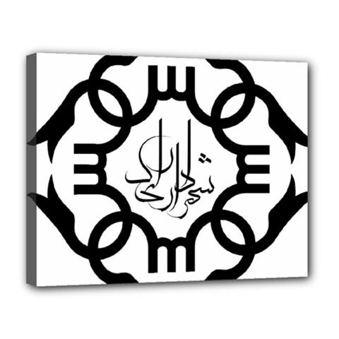 Seal Of Arak  Canvas 14  X 11  by abbeyz71