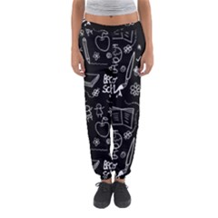 Back To School Women s Jogger Sweatpants by Valentinaart