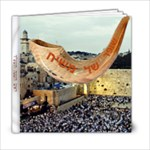 KS Rosh hashano 774 - 6x6 Photo Book (20 pages)
