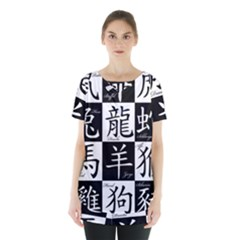 Chinese Signs Of The Zodiac Skirt Hem Sports Top by Nexatart