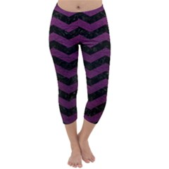 Chevron3 Black Marble & Purple Leather Capri Winter Leggings  by trendistuff