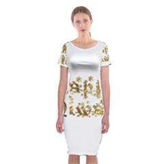 Happy Diwali Gold Golden Stars Star Festival Of Lights Deepavali Typography Classic Short Sleeve Midi Dress by yoursparklingshop