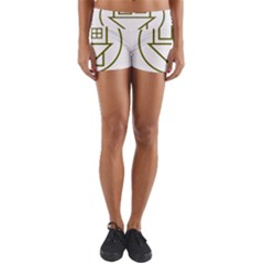 The Neighbourhood Logo Yoga Shorts by Celenk