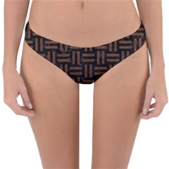 Woven1 Black Marble & Dull Brown Leather (r) Reversible Hipster Bikini Bottoms