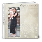 Elytza with grandmother Nely - 8x8 Photo Book (20 pages)