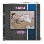 kari - 8x8 Photo Book (20 pages)