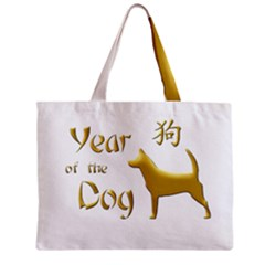 Year Of The Dog   Chinese New Year Zipper Mini Tote Bag by Valentinaart