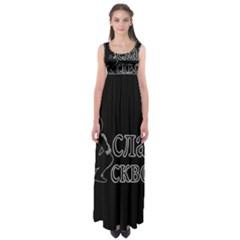Slav Squat Empire Waist Maxi Dress by Valentinaart