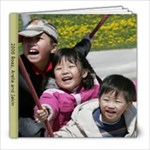 20 pages - 8x8 Photo Book (20 pages)