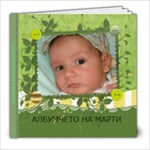 MARTIBOOK - 8x8 Photo Book (20 pages)