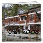 China Shanghai - 12x12 Photo Book (20 pages)