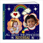 kodhai - 8x8 Photo Book (100 pages)