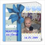 Martin_1 - 8x8 Photo Book (20 pages)