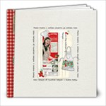 Cook book - 8x8 Photo Book (20 pages)