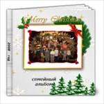 MerryChristmas 2008 - 8x8 Photo Book (20 pages)