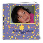Emily 2009 - 8x8 Photo Book (60 pages)