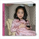 Cousinlove - 8x8 Photo Book (30 pages)