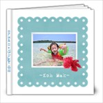 Koh Mak2 - 8x8 Photo Book (30 pages)
