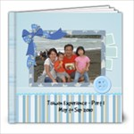 taiwan-KaoHsiung - 8x8 Photo Book (20 pages)