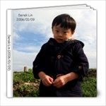 Derek - 8x8 Photo Book (20 pages)